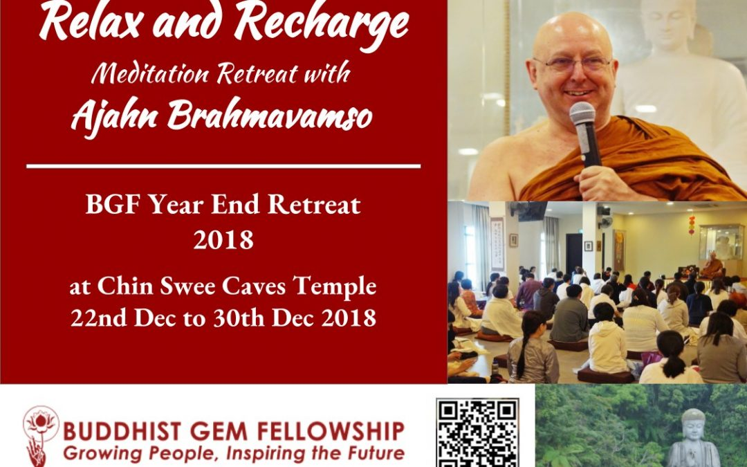 Ajahn Brahm Retreat Night Q&A @ Chin Swee Temple on 25 December 2018 – Transcript