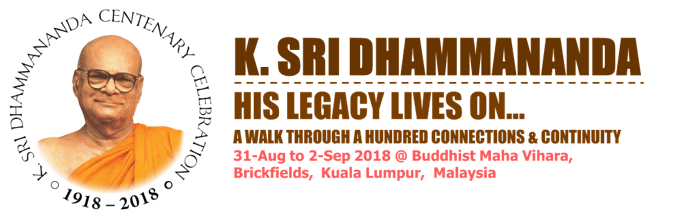 KSD Banner 2