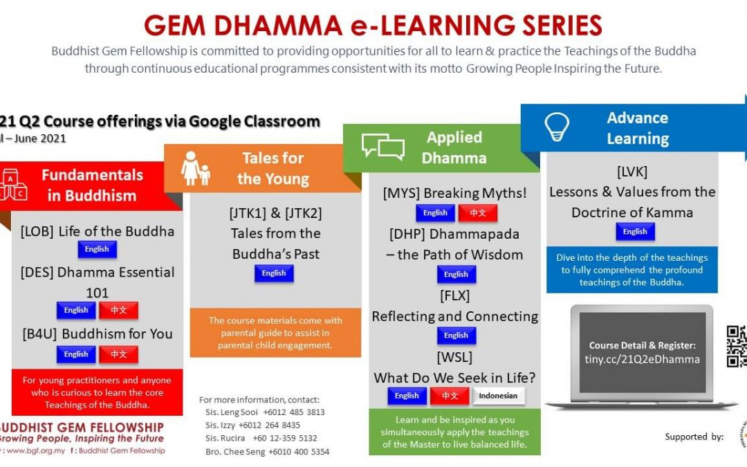 GEM Dhamma e-Learning Registration is now Open